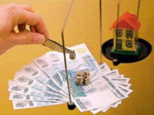 снизить стоимость недвижимости