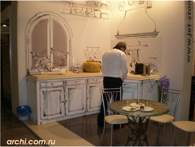 Выставка Красивые дома. Интерьер